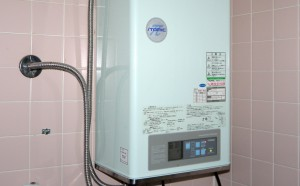 Japanese_Electric_Water_Heater